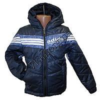 """Детская демисезонная куртка стеганая для мальчиков """"Adidas"""" т.синий +джинс 5-9 лет вшитый капюшон Украина"""