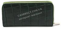 Женский кошелек барсетка зеленого цвета SACRED art.Квадрат