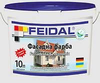 Акриловая краска для фасадных и интерьерных работ Fassadenfarbe economic