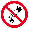 Наклейка: Запрещается тушить водой 150х150