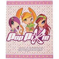 Школьный дневник с блестками Pop Pixie (PP13-261K)