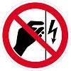 Наклейка: Запрещается прикасаться. Корпус под напряжением 150х150