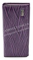 Практичный женский  кошелек фиолетового цвета WEIAN art.3701