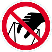 Наклейка: Запрещается брать руками. Непрочная упаковка 150х150