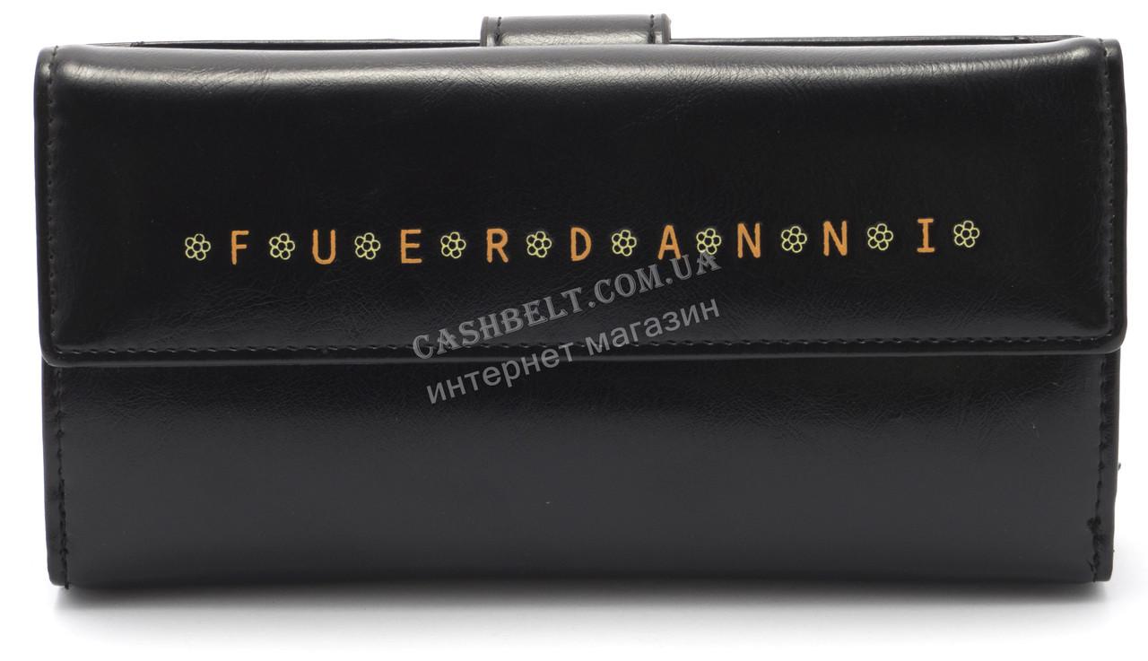 Практичный женский  кошелек черного цвета FUERDANI art.8966