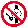 Наклейка: Запрещается иметь при (на) себе металлические предметы  150х150