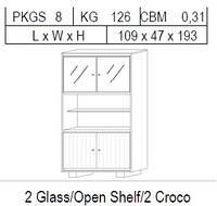 Витрина 2-дверная: 2 стекло + открытая полка + 2 CROCO