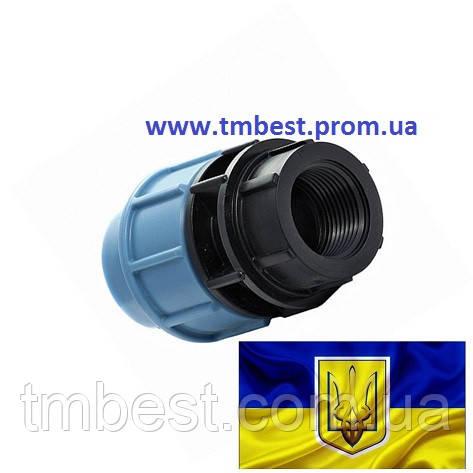 """Муфта 63*1 1/2"""" ПНД з внутрішньою різьбою затискна компресійна"""