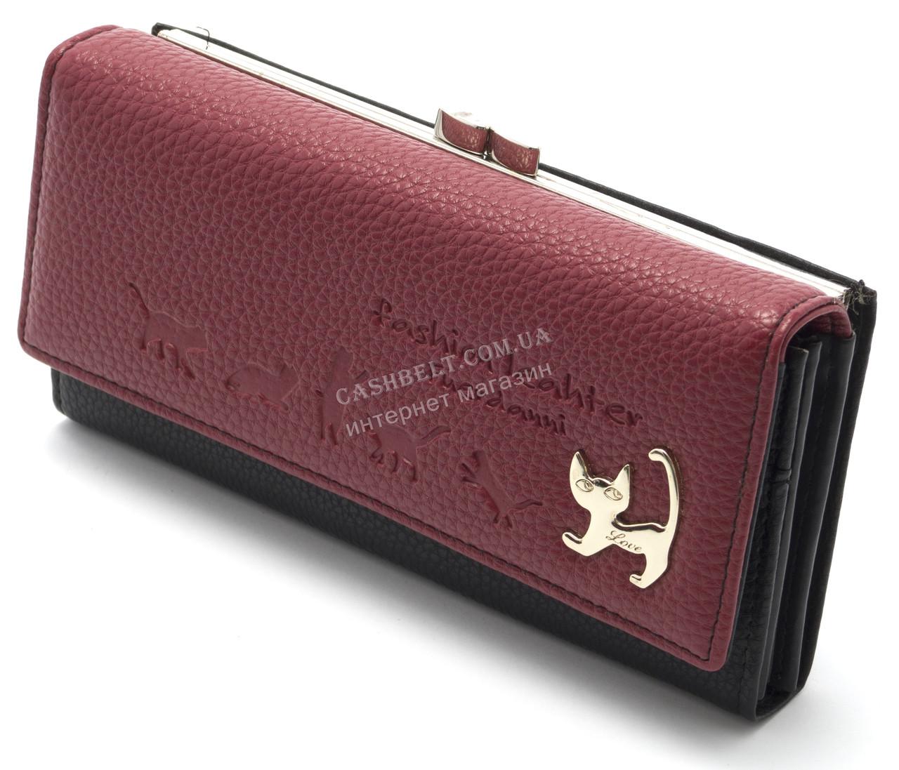 abdfd992c384 8952, фото 2 · Прикольный женский кошелек красного цвета FUERDANNI art.