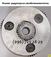Ремонт редуктора импортного автобетоносмесителя, бетоносмесителя