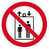 Наклейка: Запрещается пользоваться лифтом 150х150