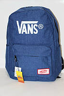 Молодежный рюкзак Vans