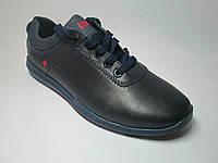 Мужские туфли кожаные на шнурках р 40-45
