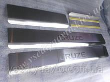 Накладки на пороги Chevrolet CRUZE 4/5-дверка с 2008-/2011- (Standart)