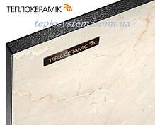 Керамический обогреватель  панель ТЕПЛОКЕРАМИК ТСМ 450 бежевый мрамор (Арт.№ 4905) с выключателем (Киев), фото 2