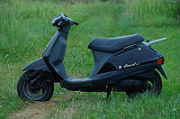 Скутер Хонда Леад 50 куб.см. (чёрный), фото 1