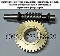 Червячное колесо к редуктору Ч-40, Ч-63, Ч-80, 2Ч-80, Ч-100, Ч-125, Ч-160 под заказ