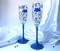 """Свадебные  бокалы """"Симфония"""" синие"""