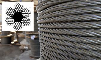 Трос стальной ГОСТ  2688-80 диаметр 8,3 мм ЛК-Р конструкции 6 х 19 (1+6+6/6) + 1 о.с.
