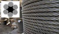 Трос стальной ГОСТ  2688-80  диаметр 9,6 мм ЛК-Р конструкции 6 х 19 (1+6+6/6) + 1 о.с.