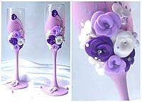 """Свадебные  бокалы """"фиолетовые розы"""" с напылением"""
