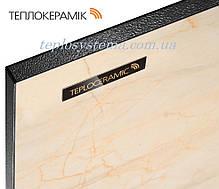 Керамический обогреватель ТЕПЛОКЕРАМИК ТСМ 450 бежевый мрамор (Арт.№ 49733) с выключателем , фото 2