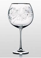 Набор бокалов для красного вина Grandioso 6 шт