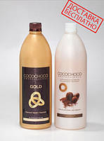 Cocochoco Original + Gold (2 литра)