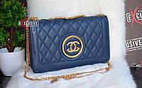 Стильная сумка Шанель.Синяя.