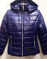 Демисезонная женская куртка с капюшоном