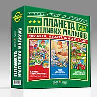 Планета сообразительных малышей, Настольная игра 3 в 1, Energy Plus 6001313 (6001313)
