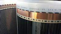 Термопленка мощного обогрева отрезная (400 вт) один модуль