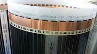 Термопленка мощного обогрева (400 вт)
