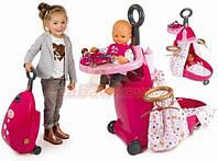 Раскладной чемодан Baby Nurse Smoby 220316