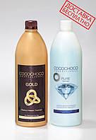 Cocochoco Gold + Pure (2 литра)