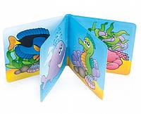 Игрушка-книжка мягкая пищалка Цветная ферма - 2/083, океан (2/083-1)