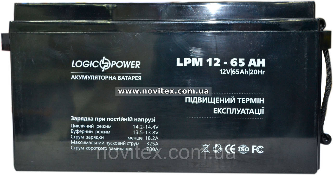 Аккумулятор Logicpower LPM 12V 65AH