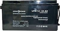 Аккумулятор Logicpower LPM 12V 65AH, фото 1