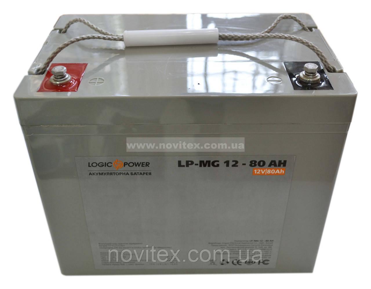 Аккумулятор мультигелевый Logicpower LP-MG 12V 80AH