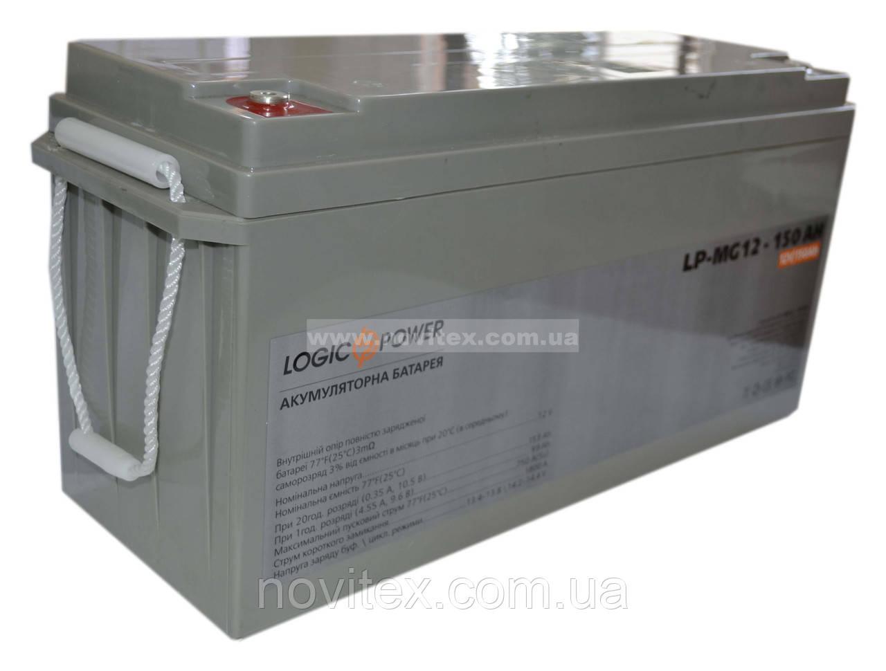 Аккумулятор мультигелевый Logicpower LPM-MG 12V 150AH