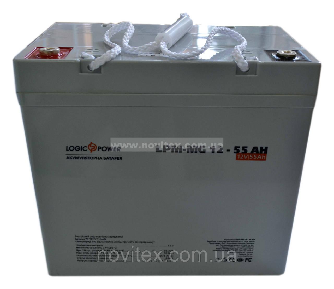 Аккумулятор мультигелевый Logicpower LPM-MG 12V 55AH