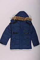 Куртка зимняя для мальчика (140-164 см)