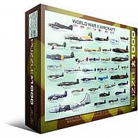 """Пазл """"Самолеты 2-й Мировой войны"""" (1000 эл.), EuroGraphics 6000-0075 (6000-0075)"""