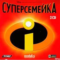 """Диск игра """"Суперсемейка'' (35156)"""