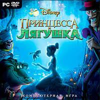 Диск Принцесса и лягушка PC-DVD (digi-pack) (70868)
