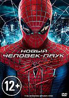 Диск Новый Человек-Паук DVD video (с033020)