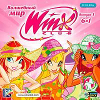 Диск Волшебный мир WINX. Выпуск 1 (106568)