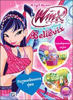 Диск WINX Club Школа волшебниц. Выпуск 26. Разгневанная фея DVD-video (Digipack) (87140)