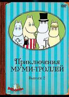 Диск Приключения Муми-троллей. Выпуск 2 (серии 7-12) DVD-video (Digipack) (109157)