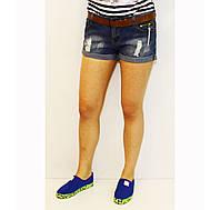 Шорты джинсовые для женщин Арт. 9925 Разм.44-50